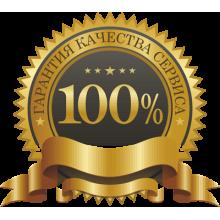 """пиротехника, купить в Одессе на 7 км, Золотой дракон - фейерверк, официальном магазине пиротехники """"Фейерверки и Салюты"""""""