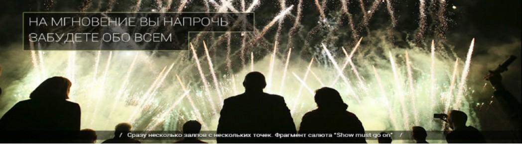 Музыкальный салют в Одессе