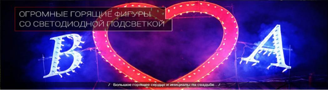 Салют на свадьбу в Одессе