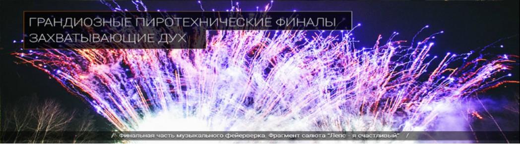 Большой салют в Одессе