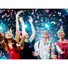конфетти на свадьбу в Одессе, заказать конфетти на первый танец Одесса, конфетти-машины,конфетти пушку
